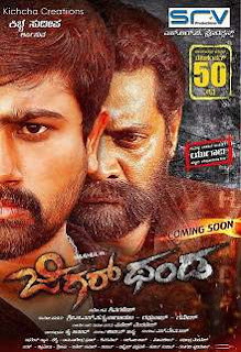 Jigarthanda Kannada Movie Review