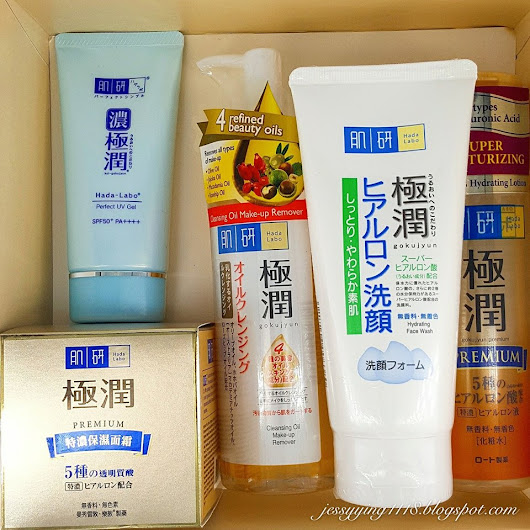 Jessy Ong : 【11street】以 50% 购买Hada Labo Premium Hydrating Sets !
