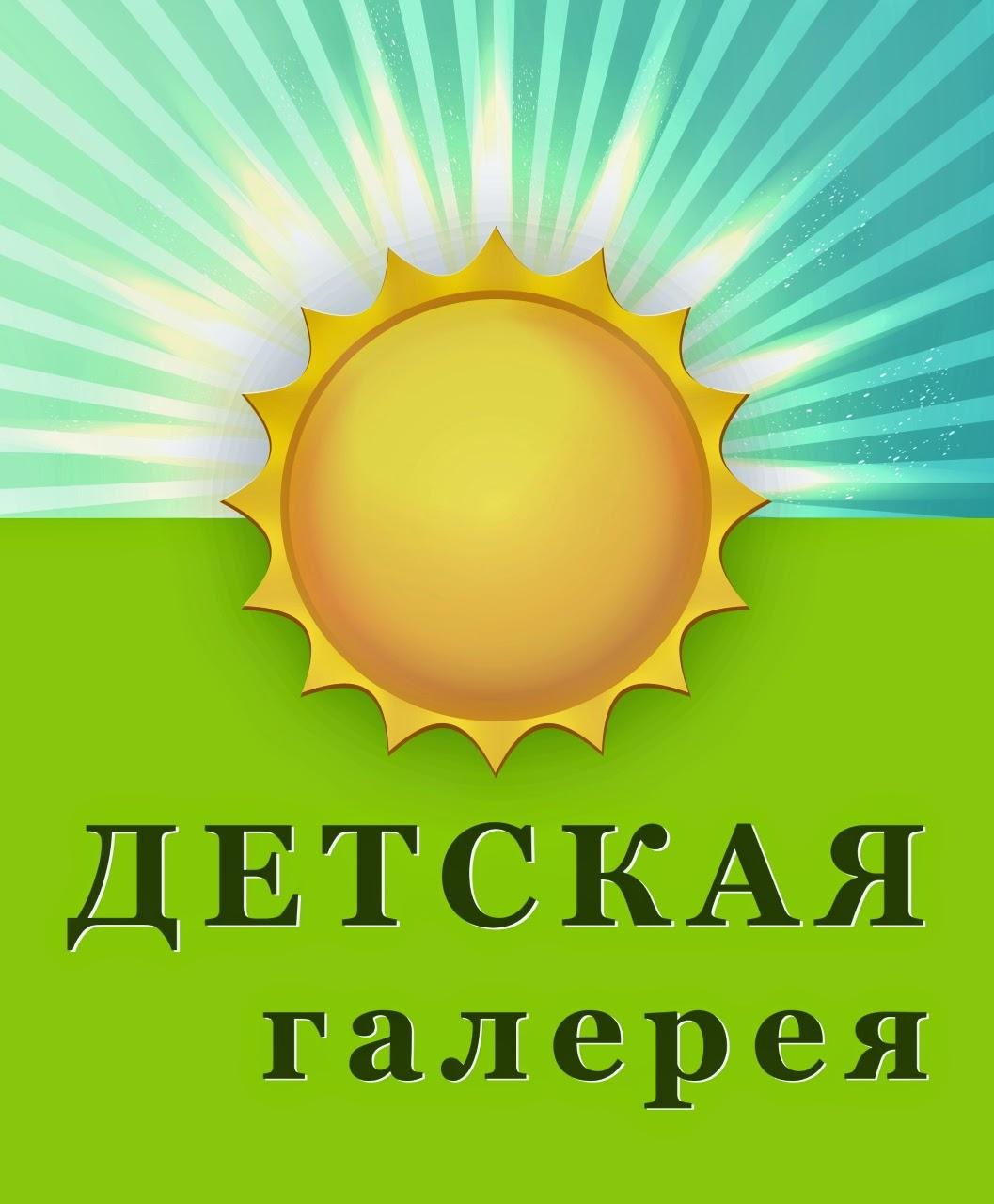 http://yellowchickens.blogspot.ru/2015/03/6.html