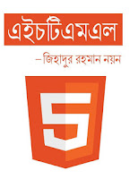 HTML 5 Learning Tutorials in Banlga by Zihadur Rahman Nayan