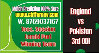 Pak vs Eng 3rd ODI Match Prediction Today Who Will Win Pak vs Eng Prediction