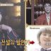 Sungjong refaz sua famosa cena sobre 'lemon candy' (doce de limão)
