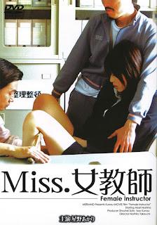 Miss Lady Professor Subtitle Indonesia