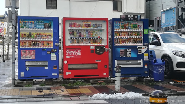 Actual location: vending machines on Dobuita Street.