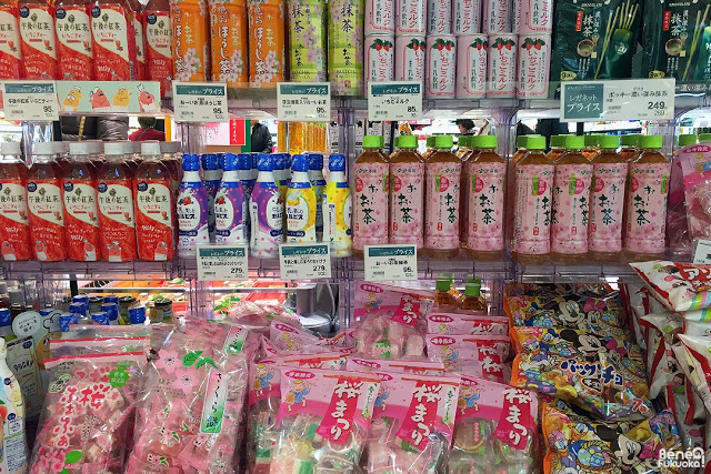 Typical Japanese supermarket at spring time