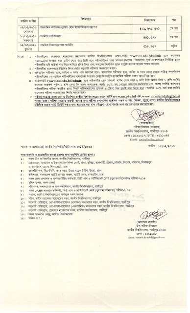 Degree Pass & Certificate Course Exam Schedule 2014
