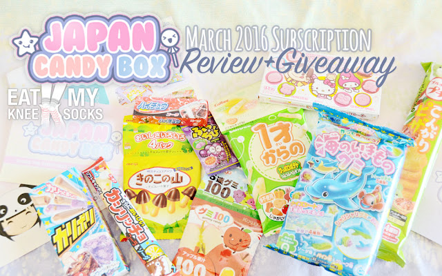 Since summer's started, I've finally had the time to catch up on a bunch of (long overdue) posts, including a brand new Japan Candy Box review and giveaway. In this post I'll be reviewing the March 2016 subscription box, packed with Japanese snacks and treats. Plus, one lucky winner will have the chance to get their very own candy box! Read on for the full details on what was inside the March 2016 box + how to enter for the chance to win your own! - Eat My Knee Socks/Mimchikimchi