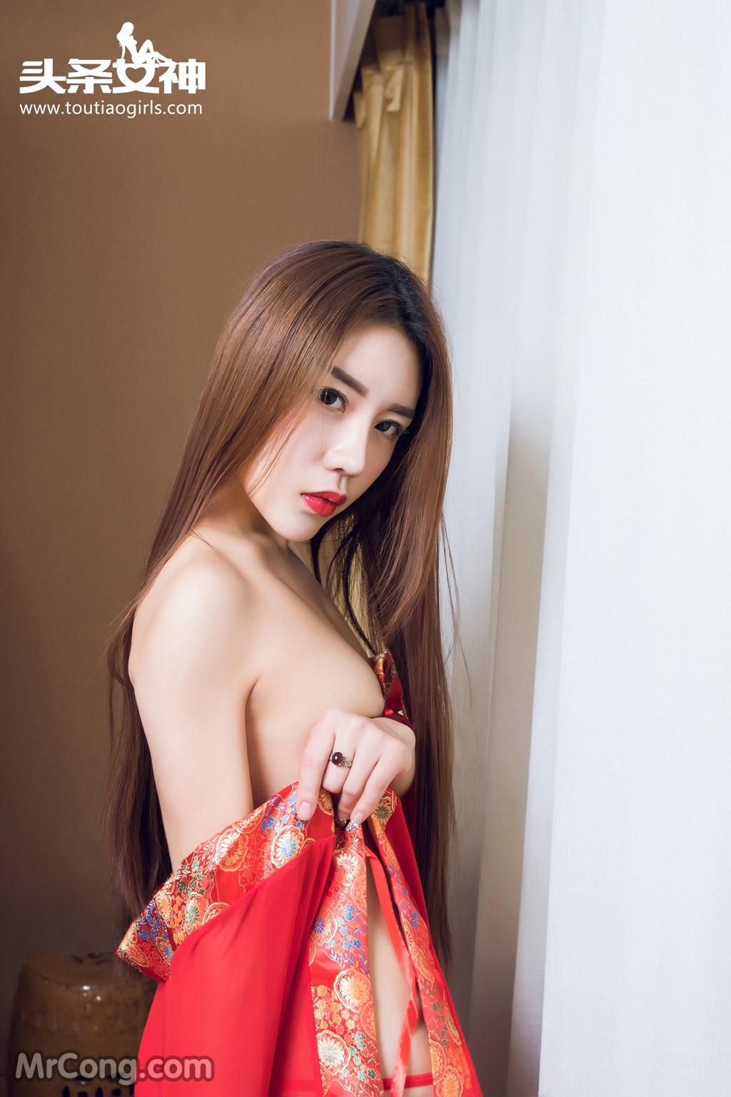 Image MrCong.com-TouTiao-2016-12-16-An-Su-Rui-002 in post TouTiao 2016-12-16: Người mẫu An Su Rui (安苏芮) (27 ảnh)