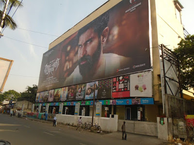 Vijay Antony Saithan Movie Hoarding | Sathyam Theater