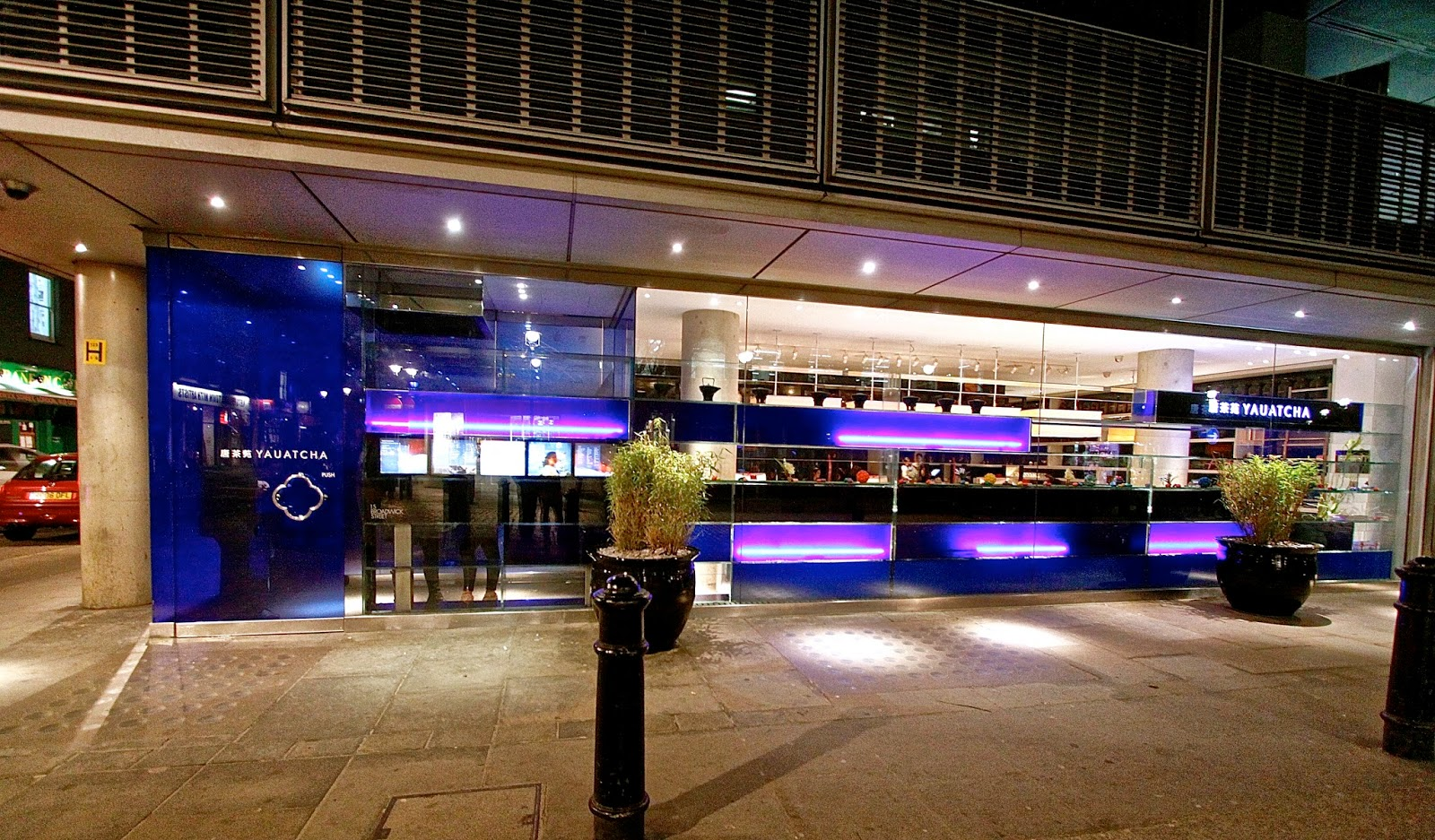 The London Foodie: Yauatcha - 10 Years On