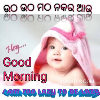 baby photos for odia whatsapp status