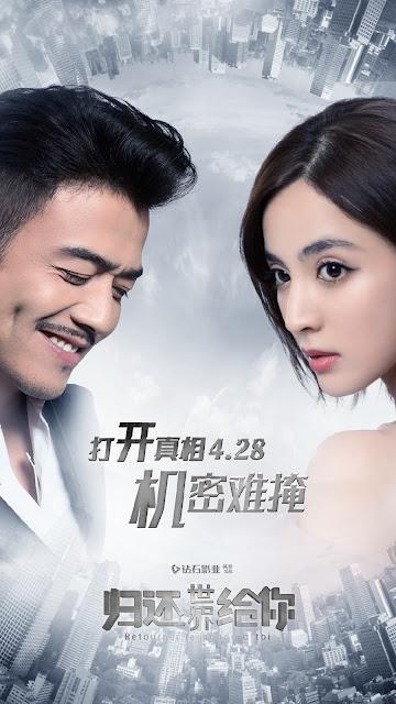 Yang Shuo Gu Li Na Zha