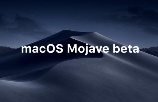 أبل تصدر الإصدار التجريبي الخامس Mojave 10.14.1 للمطورين