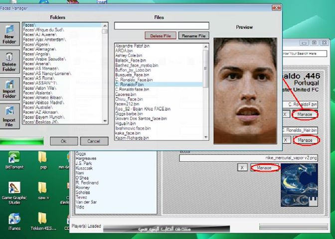 gdb manager pes6