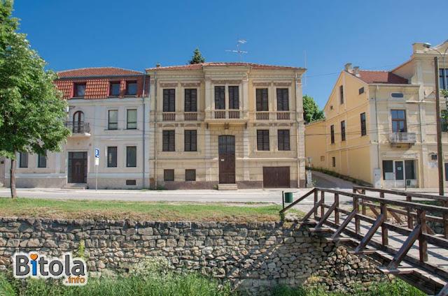 Architecture - Bitola city - Republic of Macedonia