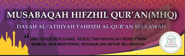 Download Contoh Spanduk Muhasabah Hifzil Quran
