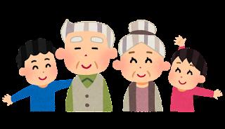 keirou_family2%255B1%255D.png