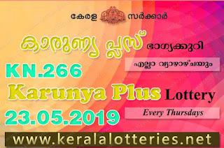 "KeralaLotteries.net, ""kerala lottery result 23 05 2019 karunya plus kn 266"", karunya plus today result : 23-05-2019 karunya plus lottery kn-266, kerala lottery result 23-05-2019, karunya plus lottery results, kerala lottery result today karunya plus, karunya plus lottery result, kerala lottery result karunya plus today, kerala lottery karunya plus today result, karunya plus kerala lottery result, karunya plus lottery kn.266results 23-05-2019, karunya plus lottery kn 266, live karunya plus lottery kn-266, karunya plus lottery, kerala lottery today result karunya plus, karunya plus lottery (kn-266) 23/05/2019, today karunya plus lottery result, karunya plus lottery today result, karunya plus lottery results today, today kerala lottery result karunya plus, kerala lottery results today karunya plus 23 05 19, karunya plus lottery today, today lottery result karunya plus 23-05-19, karunya plus lottery result today 23.05.2019, kerala lottery result live, kerala lottery bumper result, kerala lottery result yesterday, kerala lottery result today, kerala online lottery results, kerala lottery draw, kerala lottery results, kerala state lottery today, kerala lottare, kerala lottery result, lottery today, kerala lottery today draw result, kerala lottery online purchase, kerala lottery, kl result,  yesterday lottery results, lotteries results, keralalotteries, kerala lottery, keralalotteryresult, kerala lottery result, kerala lottery result live, kerala lottery today, kerala lottery result today, kerala lottery results today, today kerala lottery result, kerala lottery ticket pictures, kerala samsthana bhagyakuri"