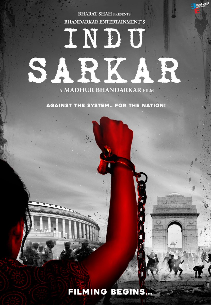 Indu Sarkar next upcoming movie first look, Poster of Tota Roy Choudhury, Neil Nitin Mukesh download first look Poster, release date