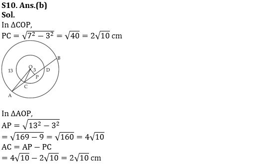 Previous Year Advance Maths Questions For SSC CGL TIER - 2 2017_140.1