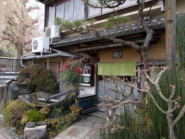 photo japon tokyo restaurant
