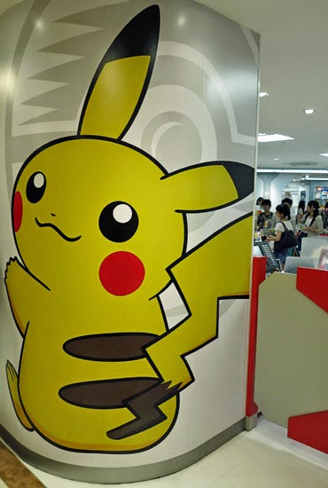 Pokemon Center Nagoya, Aichi, Japan
