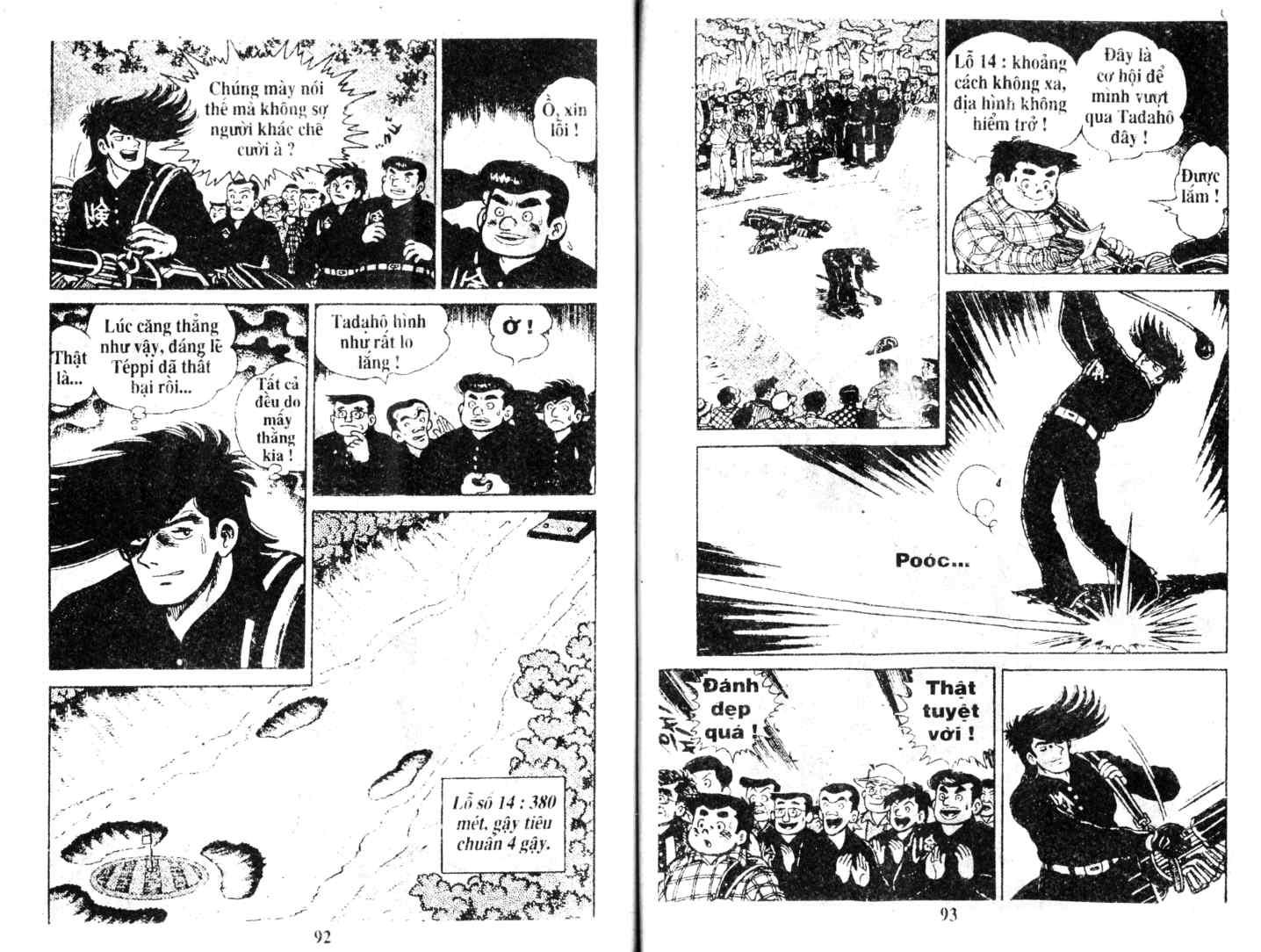 Ashita Tenki ni Naare chapter 7 trang 45