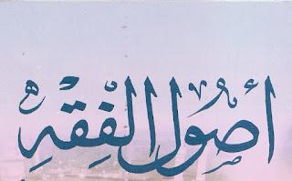 www.infopaytren.com/abuhaqqi