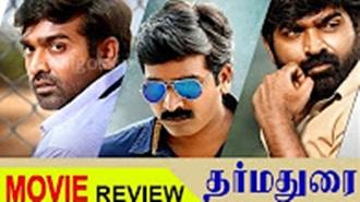 Dharma Durai Movie Review