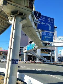 小田原城近くの交差点