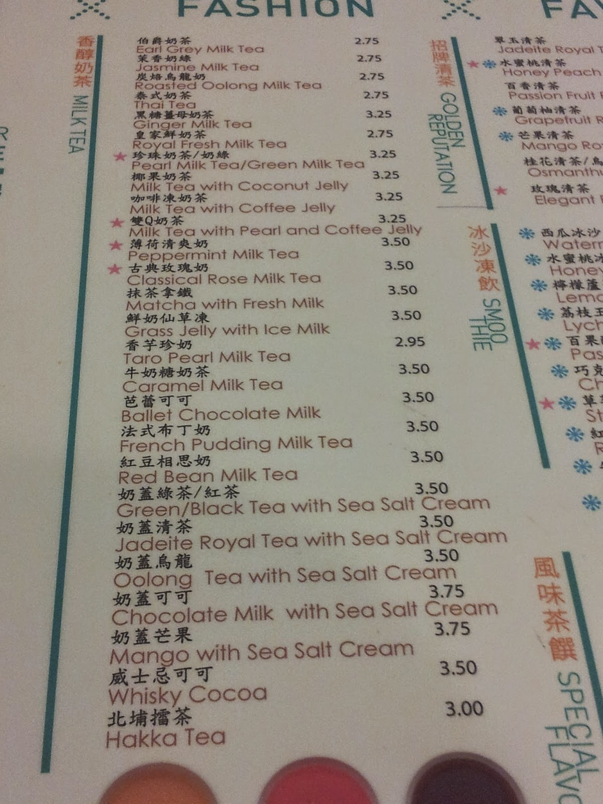 list menu ice Shaved flavor