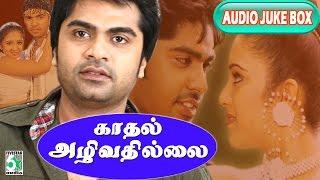 Kadhal Azhivathilai Tamil Movie Audio Jukebox (Full Songs)