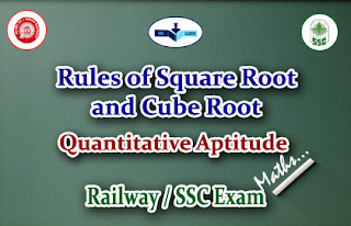 Rules and Methods of Square Root and Cube Root Download in PDF