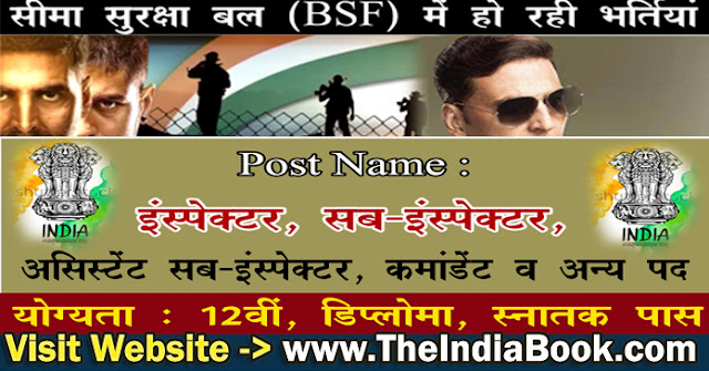 Border Security Force Recruitment For 103 Sub Inspector Post 2018
