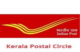 Circle K Application Circle K Online Job Application Kerala Postal Gds Circle Recruitment 2017 1193 Gramin