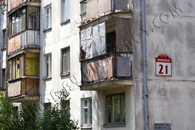 Минск. Остекление балкона