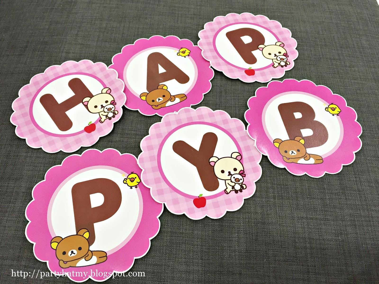 party hat rilakkuma theme birthday for gwendolyn