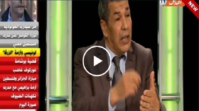 VIDÉO. Ali Bencheikh donne un conseil bizarre a okbi hichem
