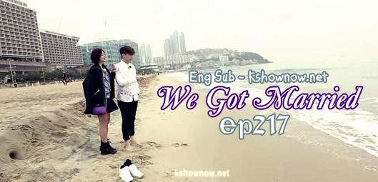 kpopshowsmaniac: We Go...K Pop Star Season 6 Sub Eng