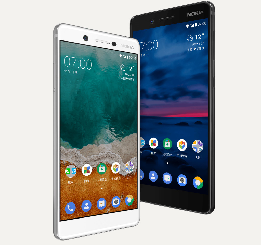 Nokia 6 (2018) and Nokia 7 gets certified by FCC