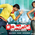 Malayalam Movie Gajapokkiri Poster