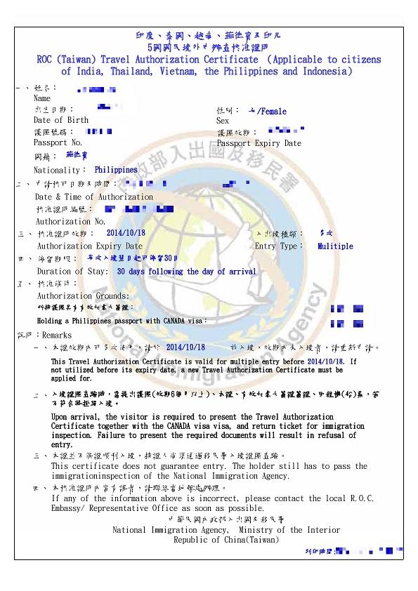 online taiwan