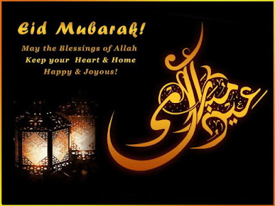 Eid Mubarak Sms in English