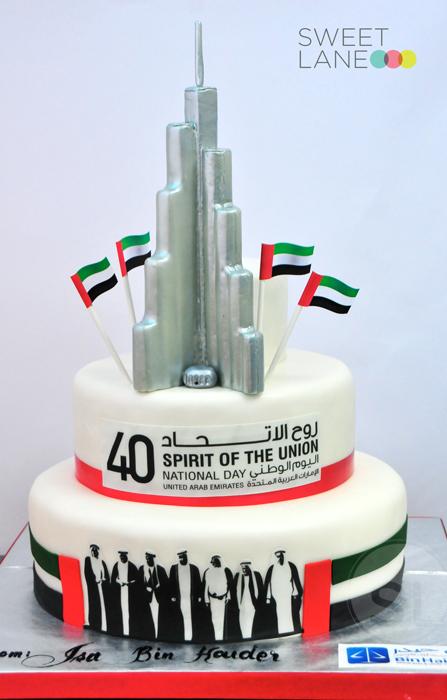 Cake Shop In Dubai Silicon Oasis
