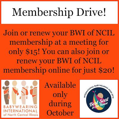 membership drive tickets