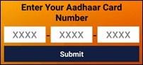 aadhaar link detail