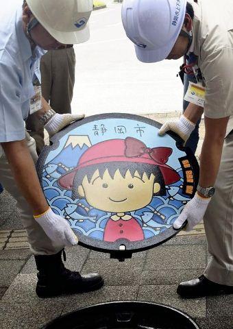 Penutup Got Chibi Maruko Chan Dipasang di Shizuoka