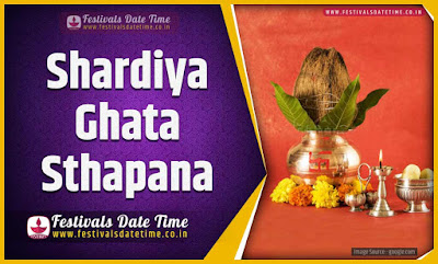 2021 Shardiya Ghatasthapana Date and Time, 2021 Shardiya Ghatasthapana Festival Schedule and Calendar