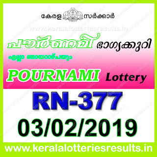 "keralalotteriesresults.in, ""kerala lottery result 03 02 2019 pournami RN 377"" 3rd January 2019 Result, kerala lottery, kl result, yesterday lottery results, lotteries results, keralalotteries, kerala lottery, keralalotteryresult, kerala lottery result, kerala lottery result live, kerala lottery today, kerala lottery result today, kerala lottery results today, today kerala lottery result,03 02 2019, 03.02.2019, kerala lottery result 03-02-2019, pournami lottery results, kerala lottery result today pournami, pournami lottery result, kerala lottery result pournami today, kerala lottery pournami today result, pournami kerala lottery result, pournami lottery RN 377 results 3-02-2019, pournami lottery RN 377, live pournami lottery RN-377, pournami lottery, 3/02/2019 kerala lottery today result pournami, pournami lottery RN-377 03/02/2019, today pournami lottery result, pournami lottery today result, pournami lottery results today, today kerala lottery result pournami, kerala lottery results today pournami, pournami lottery today, today lottery result pournami, pournami lottery result today, kerala lottery result live, kerala lottery bumper result, kerala lottery result yesterday, kerala lottery result today, kerala online lottery results, kerala lottery draw, kerala lottery results, kerala state lottery today, kerala lottare, kerala lottery result, lottery today, kerala lottery today draw result"