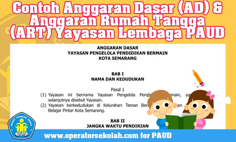 Contoh Anggaran Dasar (AD) & Anggaran Rumah Tangga (ART) Yayasan Lembaga PAUD.jpg